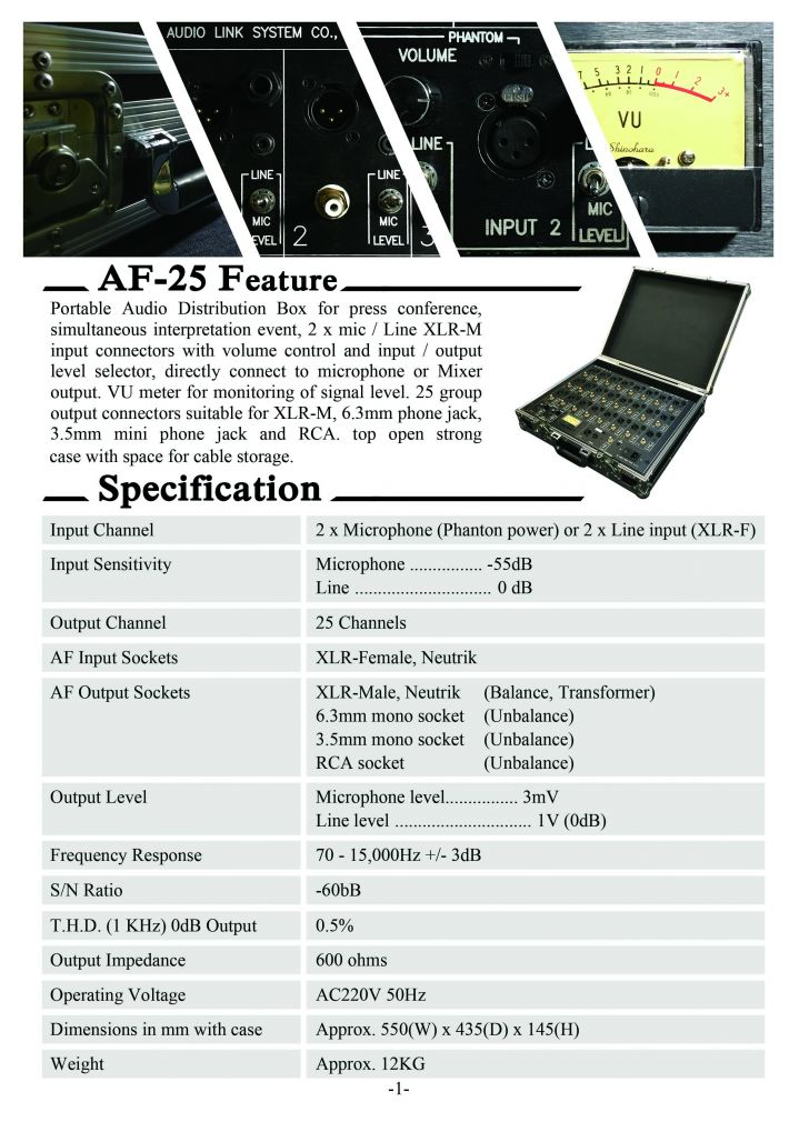 product_af-25_catalogue_2.jpg